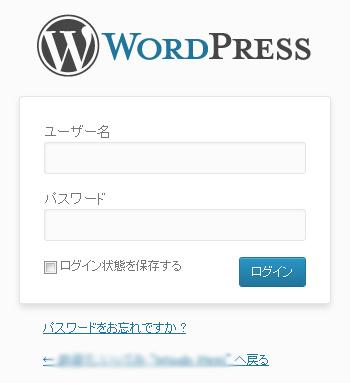 wp-login画面