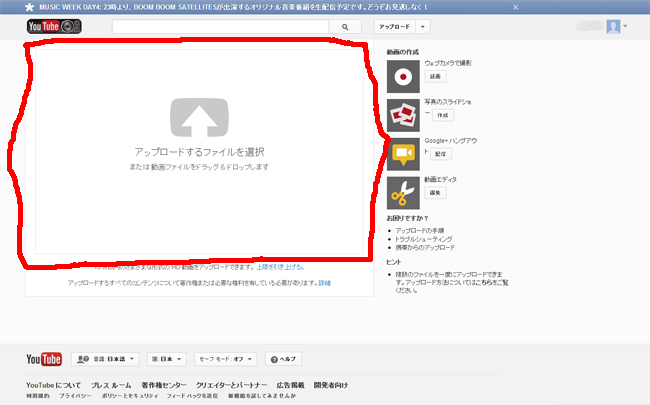 youtube-upload