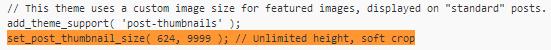 削除する部分のコード