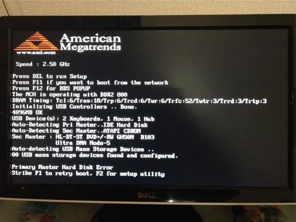 American Megatrends
