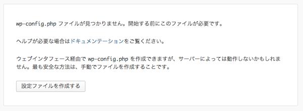 Wordpressの初期ページ