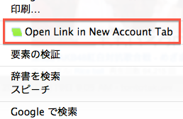 Open link in New Account Tab