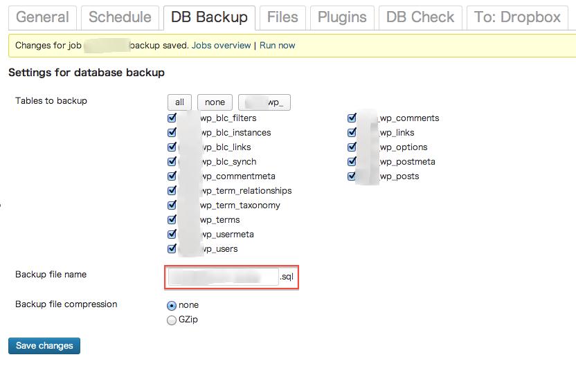 DB Backupタブの設定