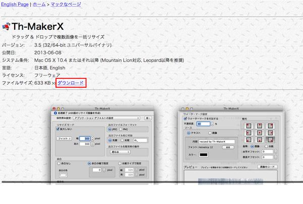 Th MakerX