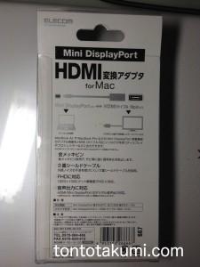 ELECOM HDMI変換アダプタ(裏)