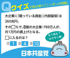 クイズ型2