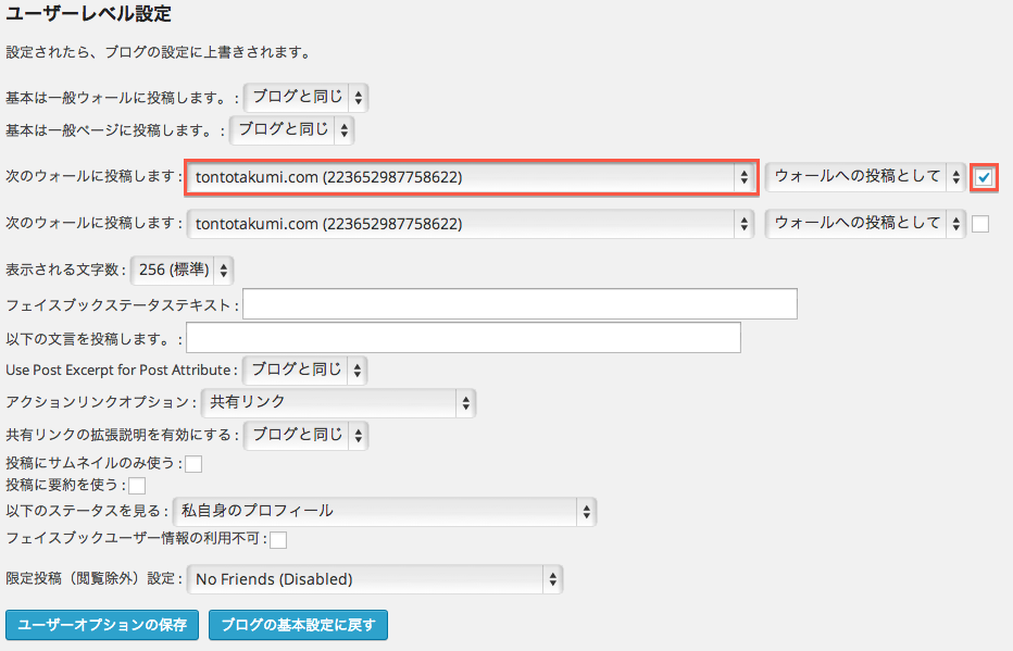 user-setting
