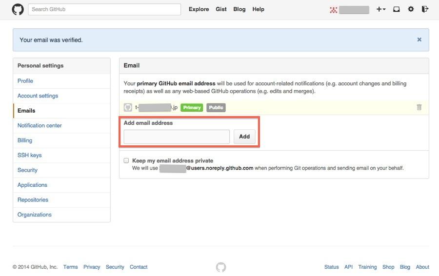 GitHub-メアドの追加