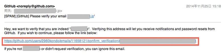 GitHub-mailverify