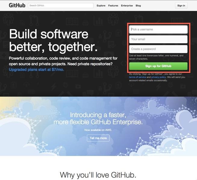 GitHubの新規アカウント作成