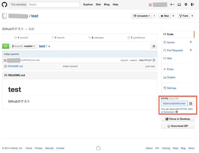 GitHub-リポジトリページ