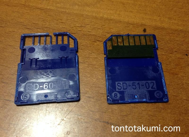 sd-card(表裏)