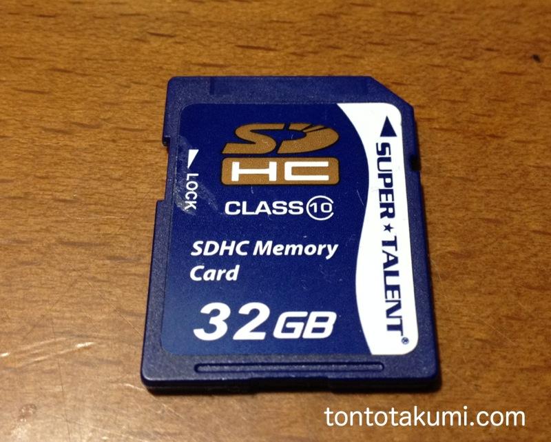 sd-card
