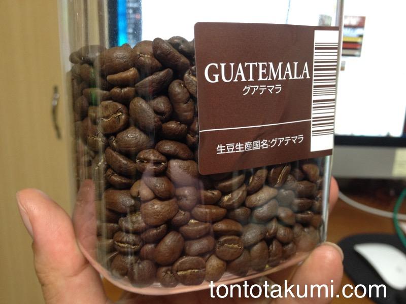 グアテマラ アカテナンゴ地区の豆