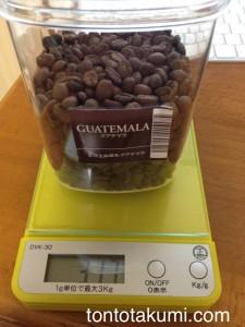 グアテマラ アカテナンゴ地区の豆の重さ