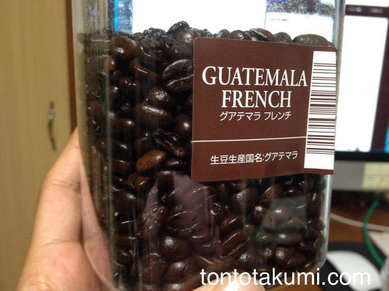 グアテマラ フレンチの豆