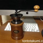 Kalitaのコーヒーミル