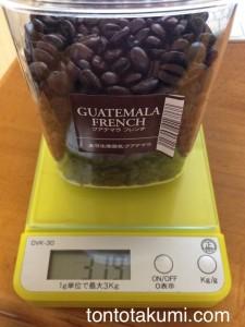 グアテマラ フレンチの豆の重さ