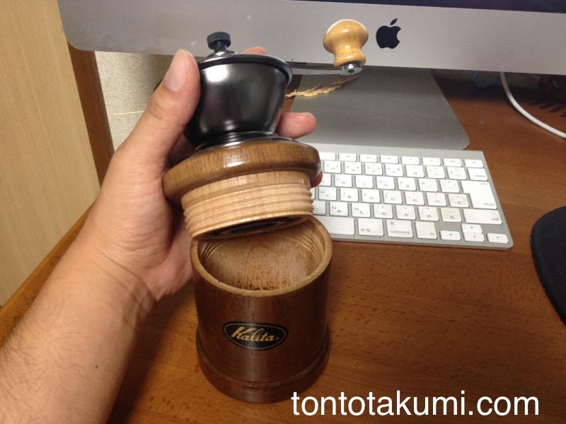 Kalitaのコーヒーミル(粉受け)